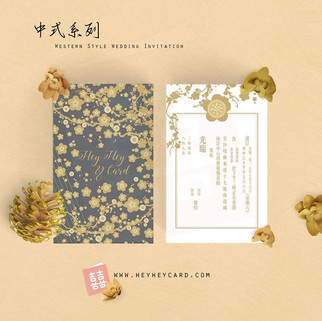 Elegant flower invitation set