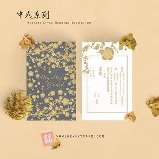 Elegant flower invitation set