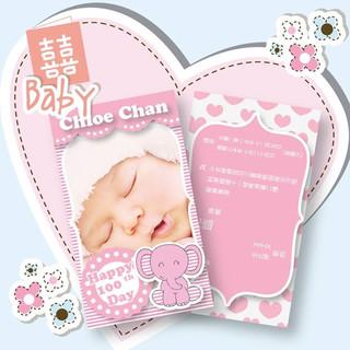Pink color invitation set