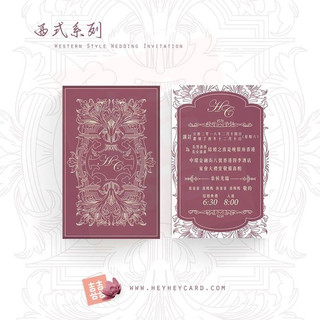 Elegant sangria color pattern set