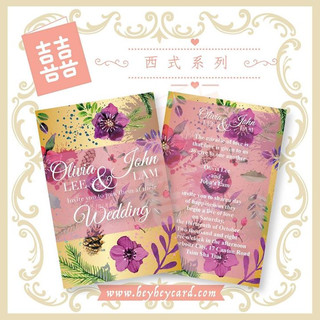 Gold color with purple flowers set