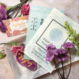 Tiffany blue invitations set