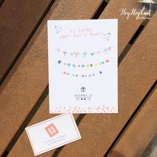 Simple design invitation set