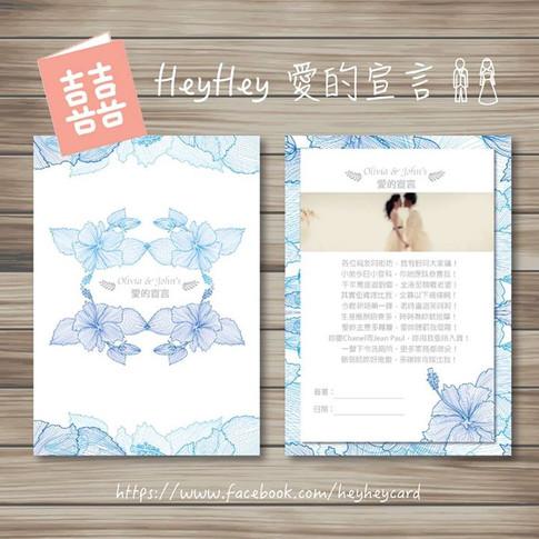 Blue flower print board