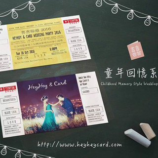 Hong Kong wedding ticketing invitation set