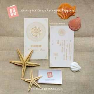 Gold color print invitation set