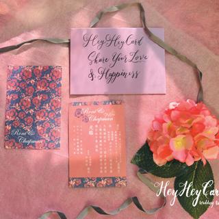 Magenta flowers invitation set
