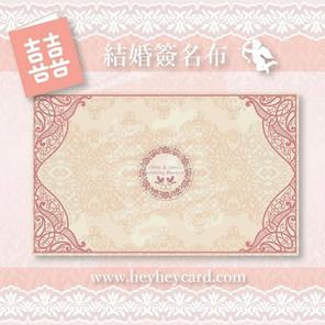 Taffy pattern print