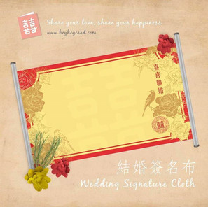 Chinese flaxen print flower with crimson background