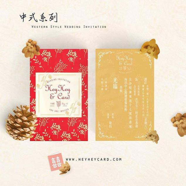 Flower invitation set