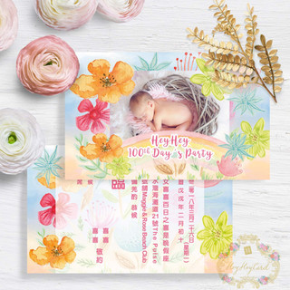 Hand painted flowers Baby invitations