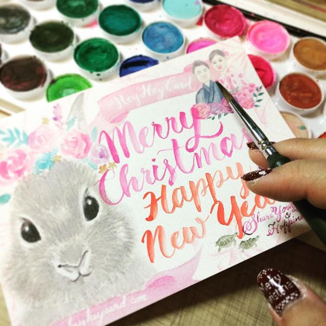 Holiday stationery calligraphy