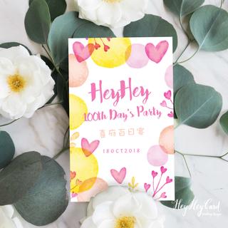 Pink heart illustration invitation set