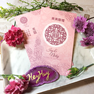 Elegant chinese style invitation set