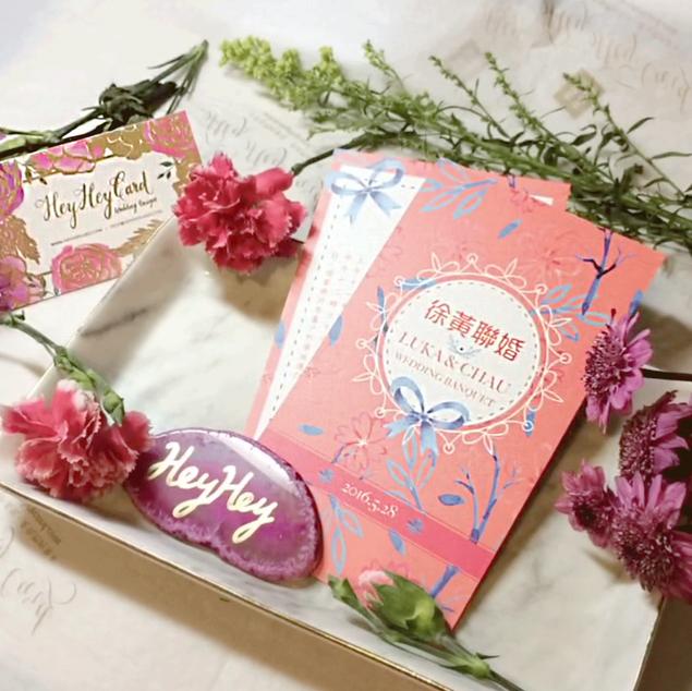Pink flower invitation set