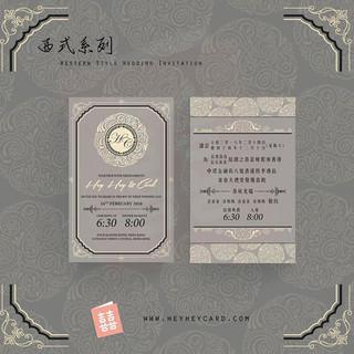 Cool grey color pattern invitation set