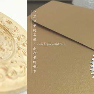 Silver bland seal embossing foil labels