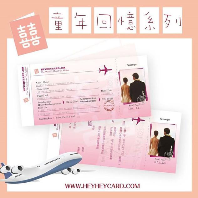 Wedding ticket invitation set