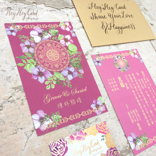 Pretty pink flowers invitation set