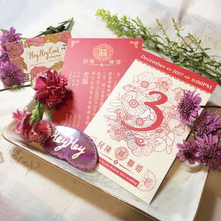 Elegant flower pattern invitation set
