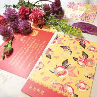Elegant flower pattern invitation set