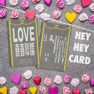 Love Hong Kong road sign invitation set