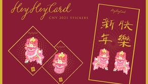 HeyHeyCard CNY 2021 Stickers 喜喜喜帖農曆新年貼圖
