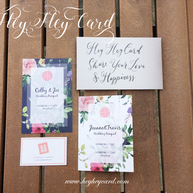 Navy with pink flowers invitation set