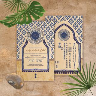 Morocco Riad style