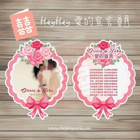 Pink rose board print
