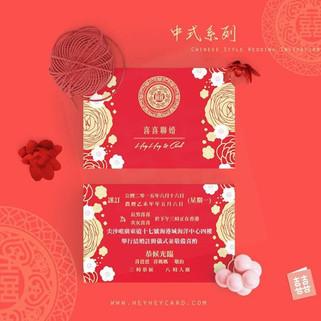 Gold color print flower invitation set