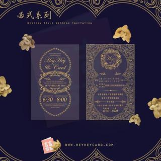 Elegant navy with gold pattern invitation set