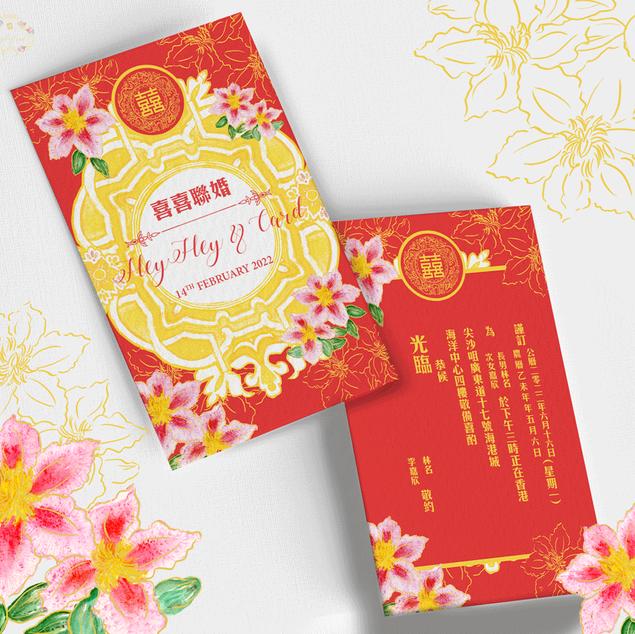 Watercolor clematis flower wedding invitation set