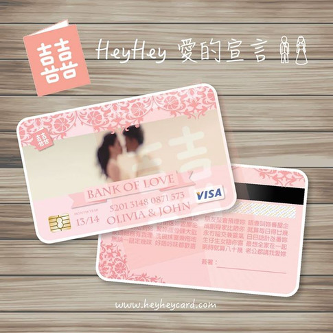 Pink credit card board