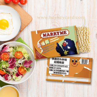 Marryme noodles invitation set