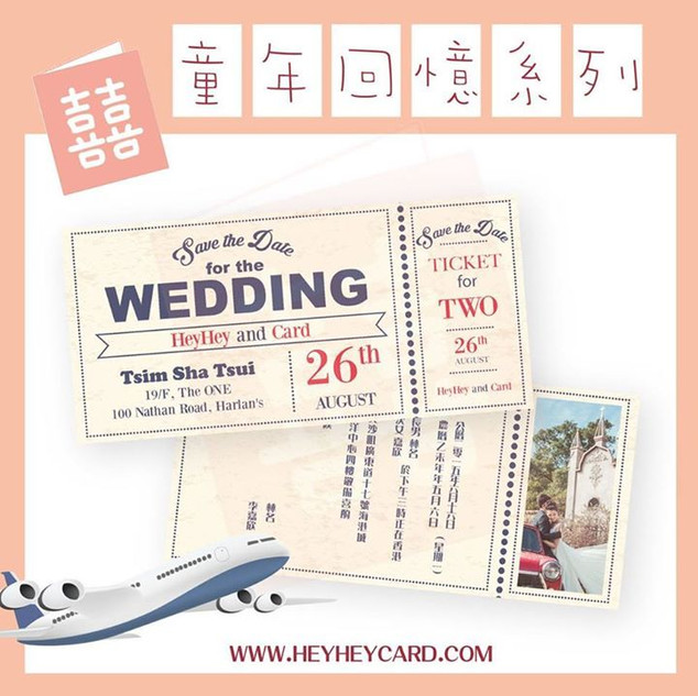 Wedding invitation ticket set