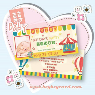 Colorful party invitation set
