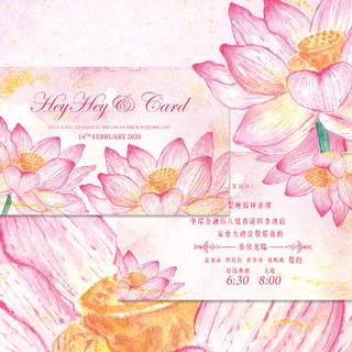 Watercolor lotus flower invitation