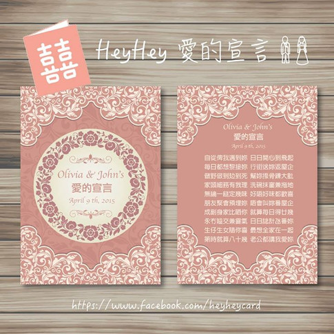 Pink flower print board