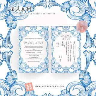 HeyHey Hand painted pattern invitation suite