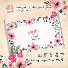 Carnation flower print