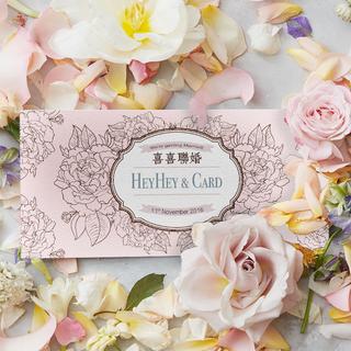 Elegant pink flowers invitation set