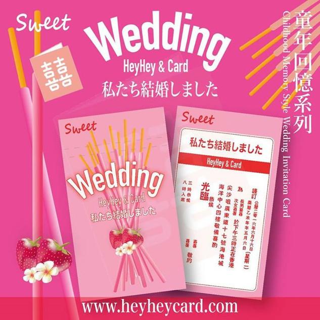 Sweet wedding snack invitation set