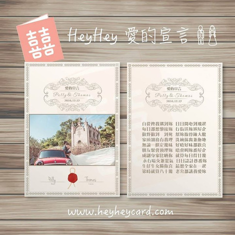 Elegant print board with your wedding image