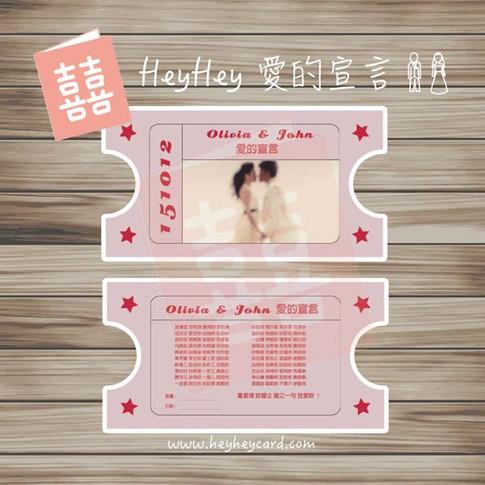 Pink ticket print board
