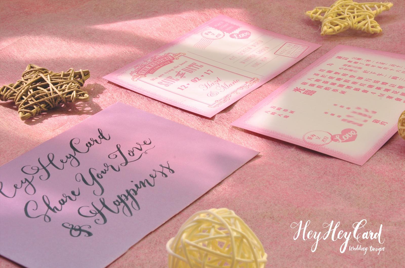 heyheycard   囍帖   Wedding Card
