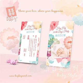 Colorful flowers invitation set
