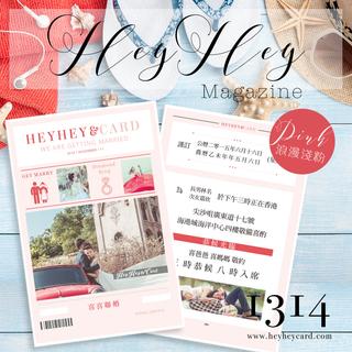 Magazine layout invitation set