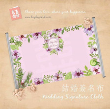 Grape flowers print with floral background