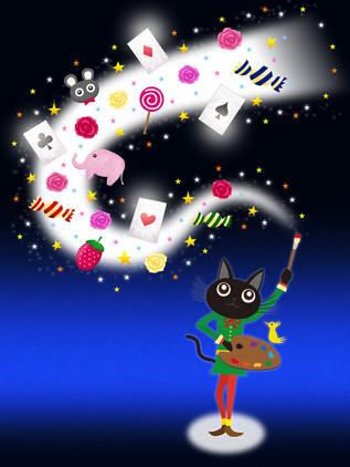 黒猫ペインターの魔法の絵具
